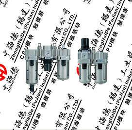 模塊式F.R.L.空氣組合元件   AC