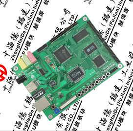 SSD-DEC6720