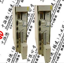 DBM-2A TYP CG1200 03