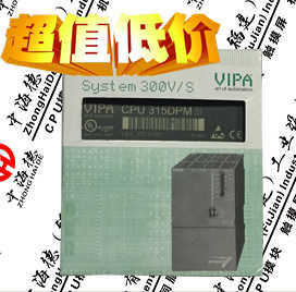 CPU315DPM