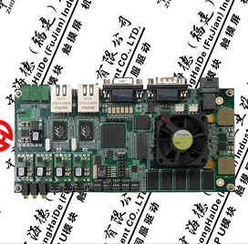 TMDXLCDK138-OMAP-L138