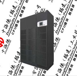 UPS7700F