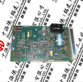 EEA-PAM-118-A-30