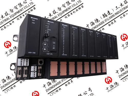 SM902A-E