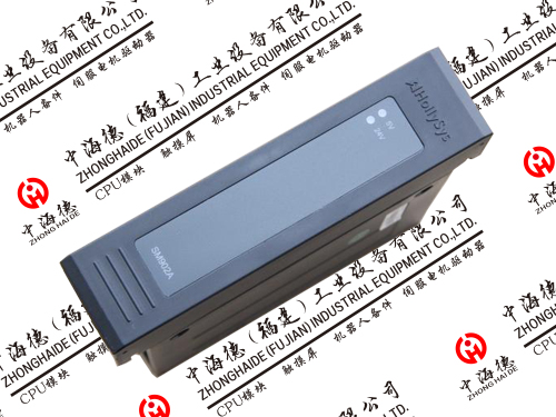 HS2M802B