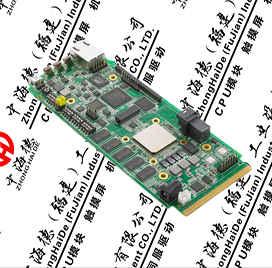 TMS320C6670
