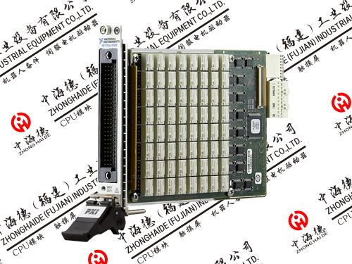 PXIe-5171